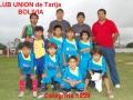 bolivia2008.jpg