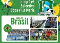 JUGA EN BRASIL..!! Con el Selectivo C. Villa Maria del 13 al 20 de Diciembre